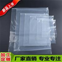 青岛拉链塑料袋生产厂家 自立拉链塑料袋供应 复合拉链塑料袋价格