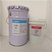 管道耐磨防护剂 光滑耐磨涂层现货直销 太森