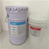 耐磨涂层胶 耐磨防腐 耐磨陶瓷胶批发 太森