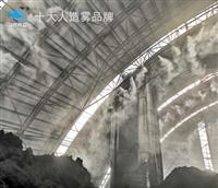 甘肃省定西市喷雾 喷雾降尘方案设计公司