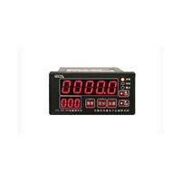 华建累计计数器 数字显示累积电子计米器 电子计数器 厂家直供