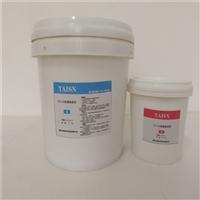 耐磨陶瓷片胶 磨损修复耐高温修补胶现货销售 太森