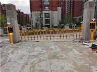 青岛车牌识别停车场 道闸机挡车杆多少钱
