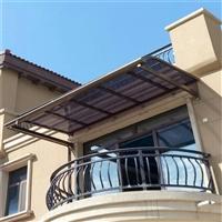 窗棚 露台棚设计安装 户外雨棚 遮阳挡雨