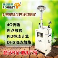 智慧城市 扬尘在线监测仪 PM10噪声环保检测仪