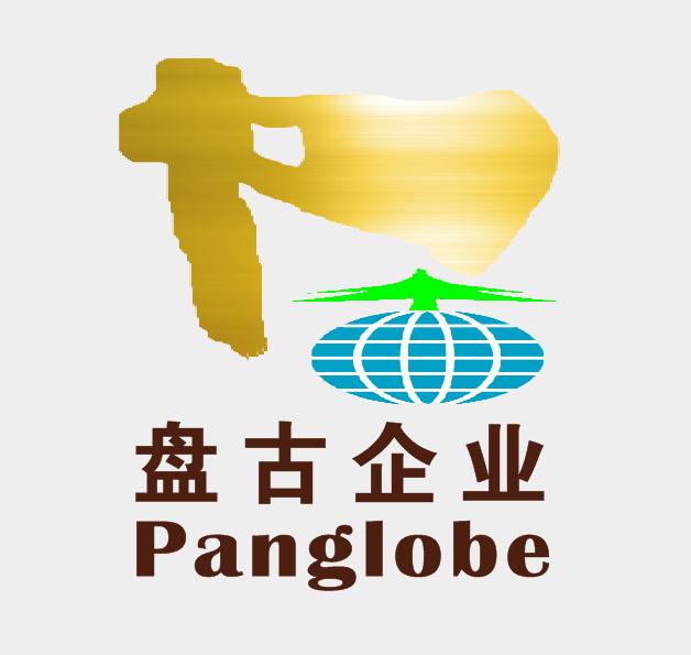 海南盘古企业管理策划有限公司