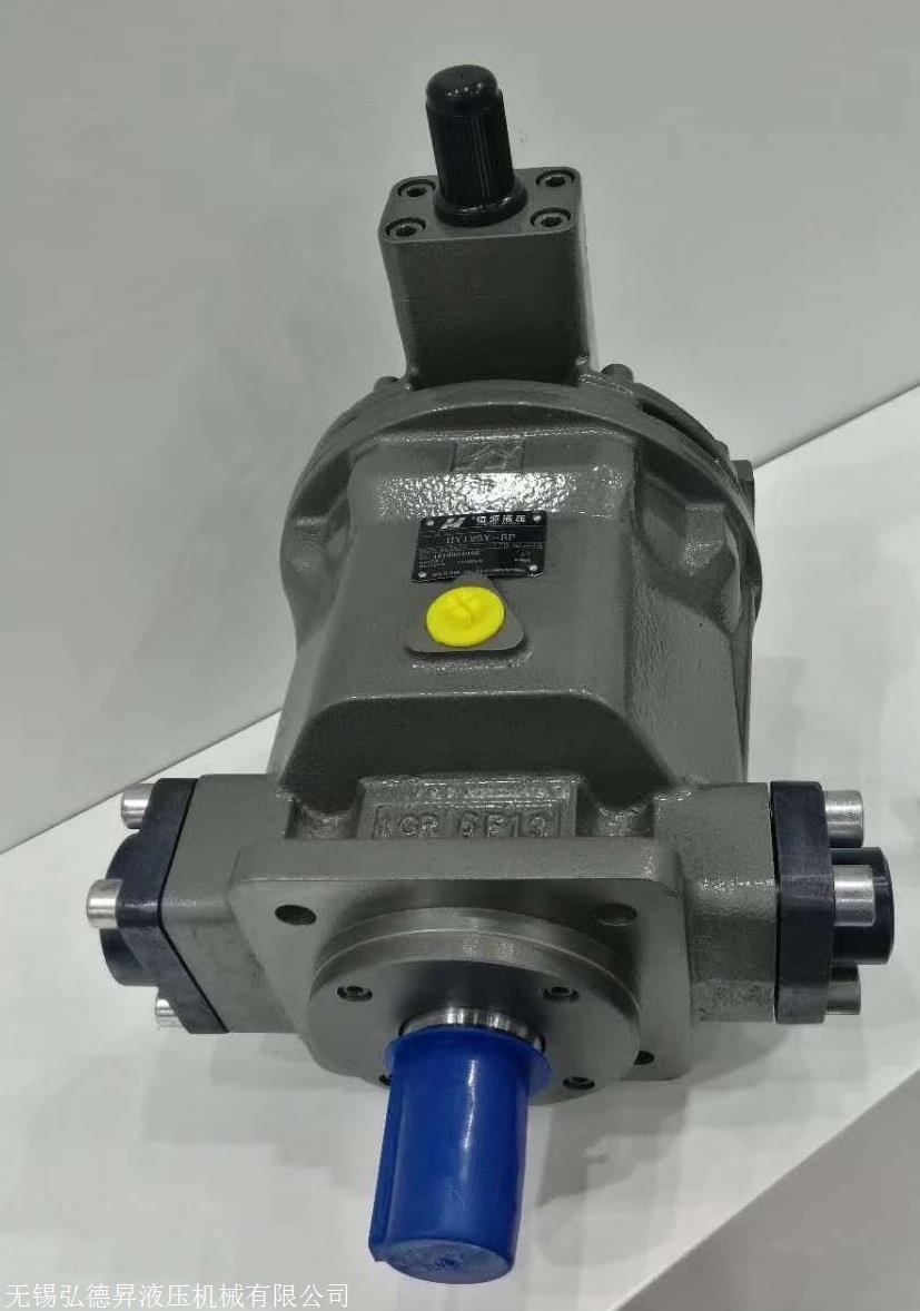 HY125Y-RP柱塞泵 恒源柱塞泵