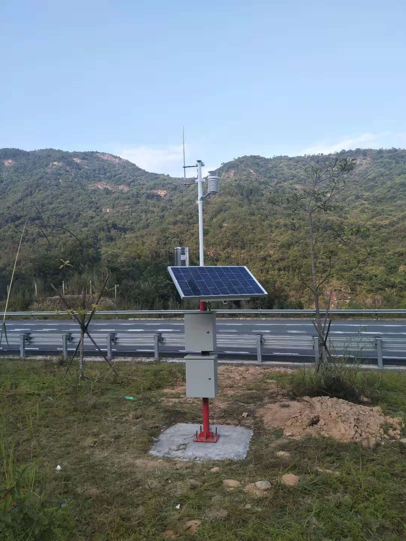 嘉兴 高速公路建设气象环境观测站 售价