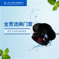 四川潜水闸门泵/QGWZ潜水闸门泵参数