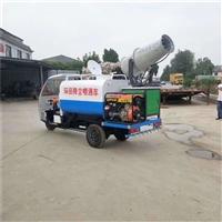 宁夏小型三轮雾炮洒水车 新能源环卫车