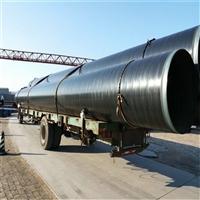 L245螺旋鋼管 L360螺旋鋼管做內外防腐