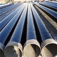 螺旋鋼管 螺旋焊管 大口徑螺旋鋼管廠家