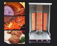 土耳其烤肉利润,土耳其烤肉到哪里学,河南隆恒优惠实惠