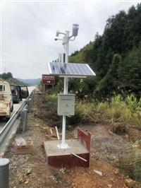 厂家源头发货路面状况监测仪、能见度在线监测设备安装技巧