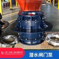 安徽700QGWZ-90KW全贯流闸门泵报价
