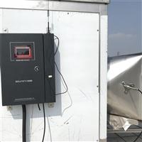 信阳油烟在线监控仪 油烟浓度监控仪器工厂