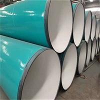 國標螺旋鋼管價格 防腐螺旋鋼管價格
