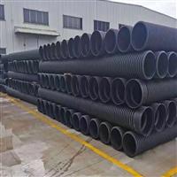 厂家直销波纹管河南碳素波纹管定制河南双壁管