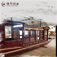 云南迪庆博物馆用14米红船订购