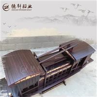 山东烟台党员教育基地12米一大木船厂家
