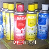 重庆南充清洗剂 新美达探伤剂、清洗剂、显像剂批发零售