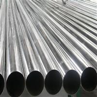 废不锈钢收购价格-多少钱一吨