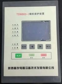 BT-2000保護裝置