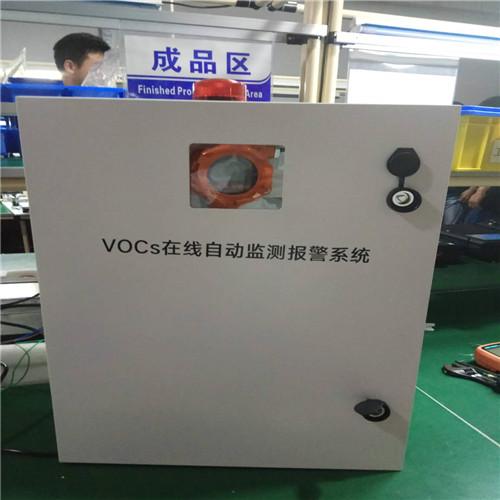 非甲烷总烃在线式BYQL-VOC2.0版气体检测仪5G联网型高薪企业