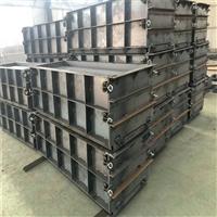 黑龙江RPC塑料盖板模具排水槽模具--佳兴实体厂家