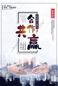 上海回收钨钢刀粒