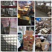 天津回收干簧管回收电子配件