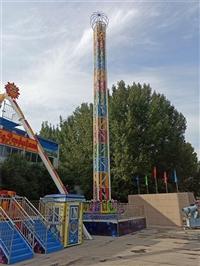 户外成人跳楼机-陆地跳楼机-公园游乐项目图片