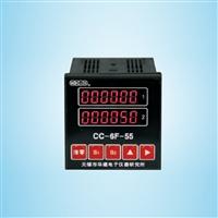 高精度LED大屏幕数码管计数器 数字显示屏电子计数器 厂家推荐