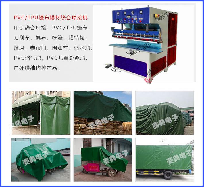5kw双头气压式pvc游泳圈气嘴熔接机 赛典实地生产厂家