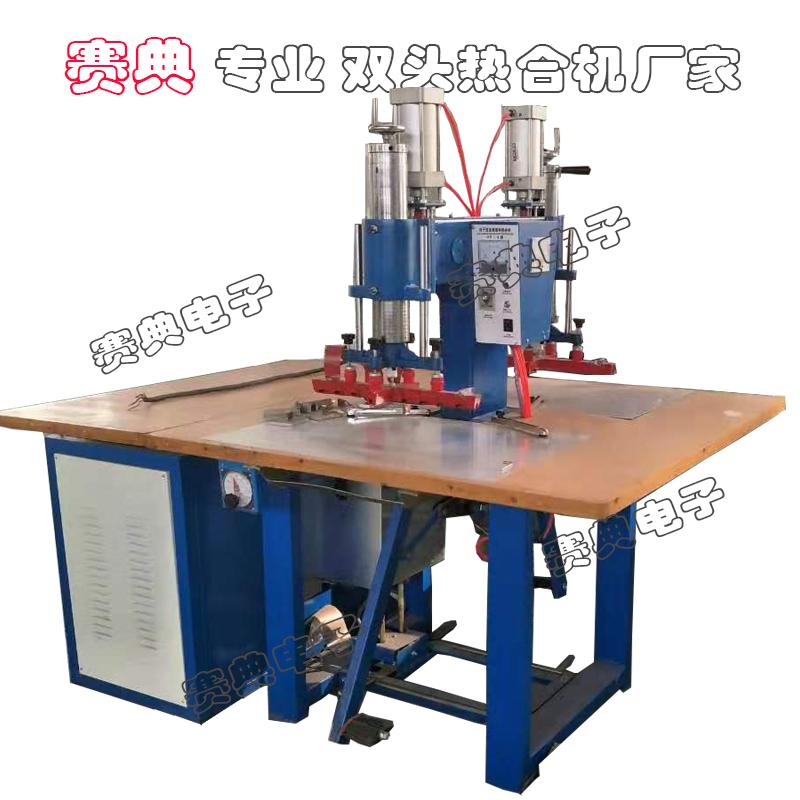 皮革海绵热合机高频压花机,皮革压痕机,高频机生产基地