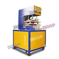 豪华型热板热合焊接机