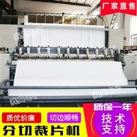 厂家直销 优质高效超声波毛巾布分切机,全自动布料裁片机