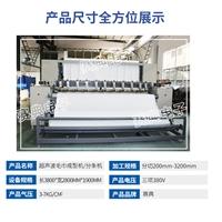 生产 全自动超细纤维毛巾布分切机,超声波裁片机