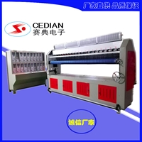 专业定制 超声波全自动压棉机 免费安装调试