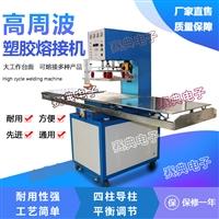 折盒机自动折盒机压痕机