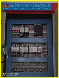 水阻柜XBT-JLYQ 液体水电阻起动柜