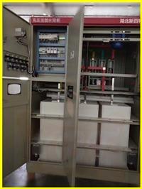 水阻柜XBT-JLYQ 液体变阻起动柜