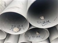 贵州310S不锈钢冷拔管生产厂家