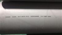 四川316不锈钢管生产厂家