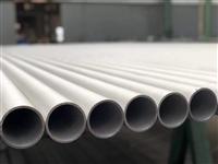 天津市S30403非标不锈钢管生产厂家