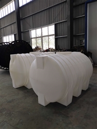 加厚塑料水箱2吨卧式水塔