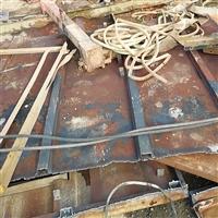 广州从化废品回收铜价花都回收不锈钢废料