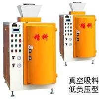 厂家定制自动定量灌装阀 广东粉体包装机 阀口自动灌装机