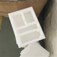 定制EVA化妆盒海绵内托包装厂家