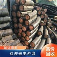 广州南沙废电缆回收公司 高价回收电缆电线今日价